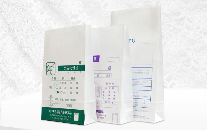 マチ付き薬袋 漢方薬の処方や長期投薬に最適な薬袋です。